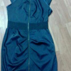 Dress. Exchange.
