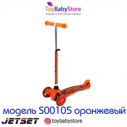 Children's scooter new 4 colors