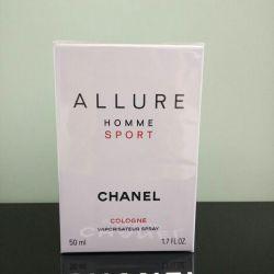 Η Chanel γοητεύει τη σπορ στην Κολωνία