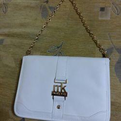 New Mary Kay Bag