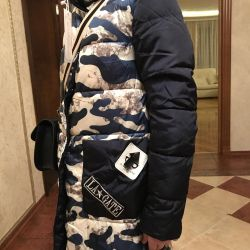 Jacheta nouă elegantă