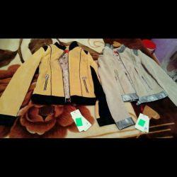 куртки велюрові