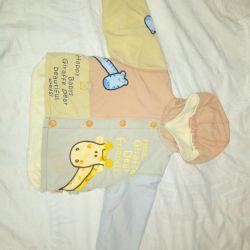 Children's jacket r.86
