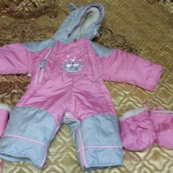 Overalls for sale from 0 to 1 year