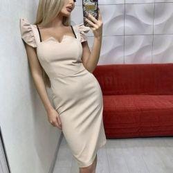 Καλοκαιρινό φόρεμα