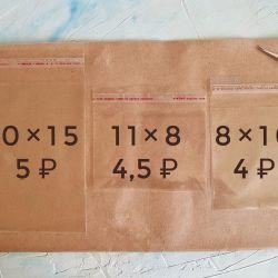 Bopp bags with glue valve