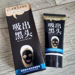 Black dots face mask