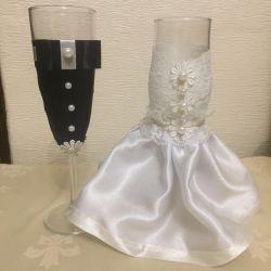 Wedding glasses new