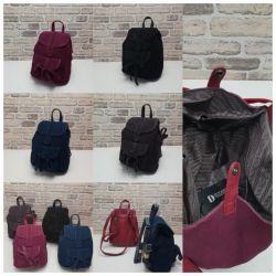 Suede Backpacks