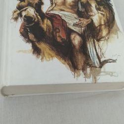 Βίβλος για τα παιδιά