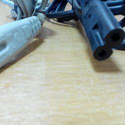 Noi cabluri de alimentare cu 2 și 3 pini