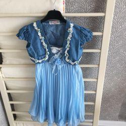 Dress sundress for 4 years