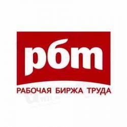 Сварщик-аргонщик РАД РД