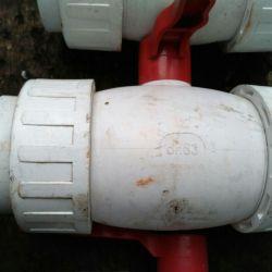 PP ball valve