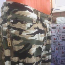 Camouflage τζιν!