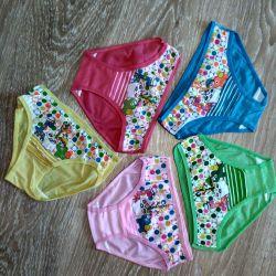 New panties