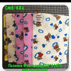 Warm diapers new 5pcs