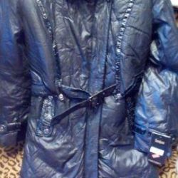 Coat - down jacket new 42-44