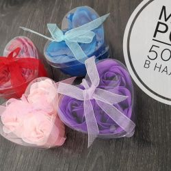 Soap, roses, new