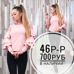 Blouse, new, 46 size