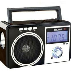 Радио рп 109
