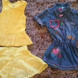 Платье и комплект