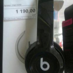 Ακουστικά BS 550