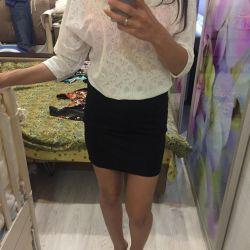 Φόρεμα ?