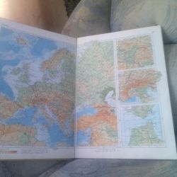 Настольный географический атлас