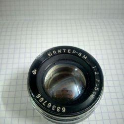 Obiectiv foto Jupiter-8M pentru camera foto din Kiev.