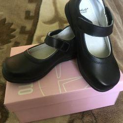 Çocuk ayakkabısı yeni