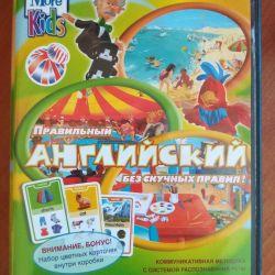 Курс английского языка для детей