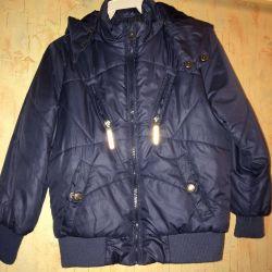 Acoola Jacket