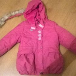Kerry jacket for girl 1