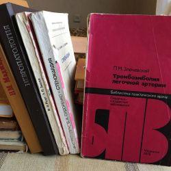 Ιατρική βιβλιογραφία