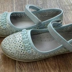 Childrens' shoes