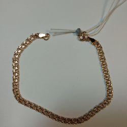 585 new bracelet