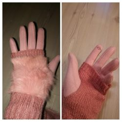 Gloves new with natural fur for sensory e
