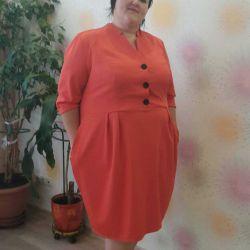Stylish dress of a large size