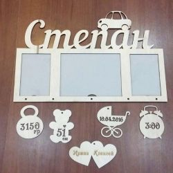 Custom Metric with 3 Photo Frames and 5 Pendants