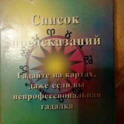 Carduri pentru avertizare