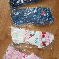 New Kits