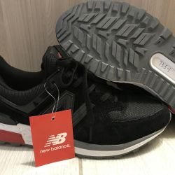 New Sneakers New Balance