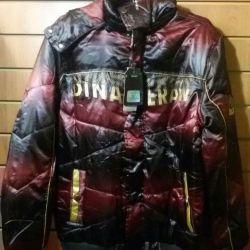 Теплая - зимняя мужская куртка