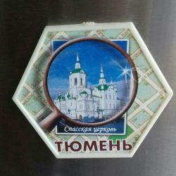 magnet from tyumen