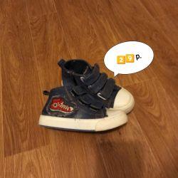 #обувь #Кеды