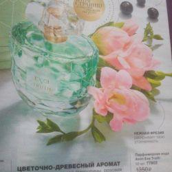 Apa de parfumerie Avon