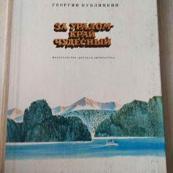 Ural'ın Ardındaki Kitap harika bir ülkedir