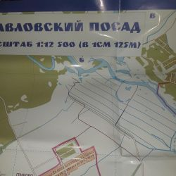 Map of Pavlovsky Posad + district