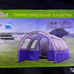 Tent 4-seater
